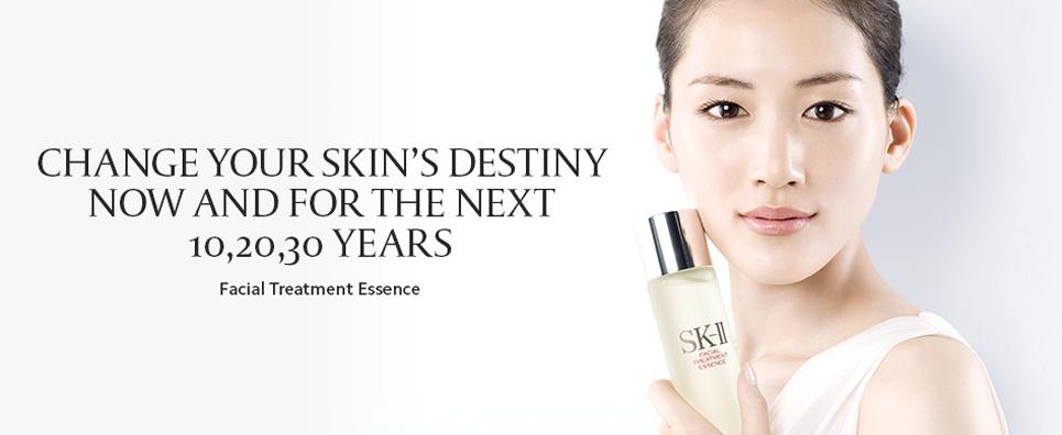 SK II Facial Treatment Essence